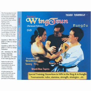 Self Teaching Dynamic Wing Tsun Kung Fu DVD